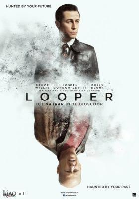 Poster_nl Looper