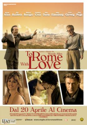 Poster_it To Rome With Love