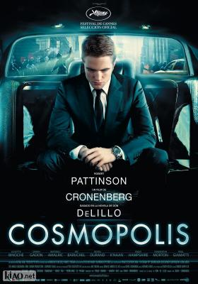 Poster_es Cosmopolis