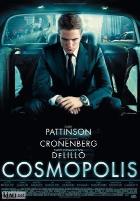 Poster_fr Cosmopolis