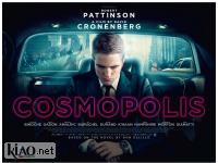 Suppl Cosmopolis