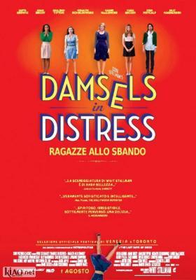 Poster_it Damsels in Distress