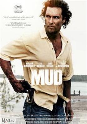 Poster_dk Mud