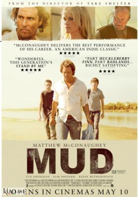 Poster_uk Mud