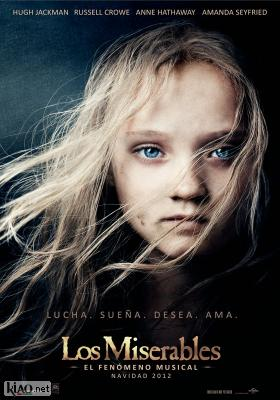 Poster_es Les Miserables