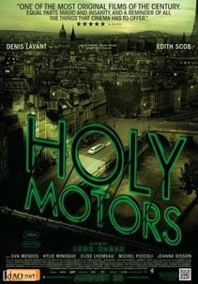 Poster_dk Holy Motors