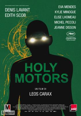 Poster_it Holy Motors