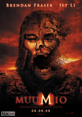 Poster_fi The Mummy: Tomb of the Dragon Emperor