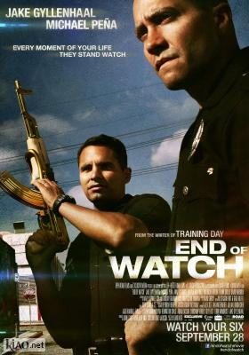 Poster_uk End of Watch