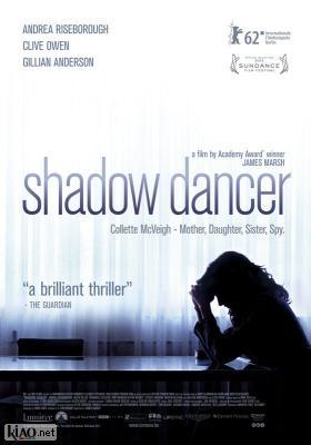 Poster_uk Shadow Dancer