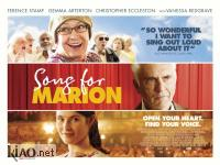 Suppl Song for Marion