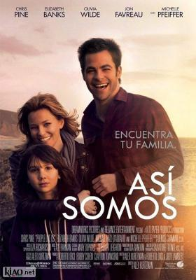 Poster_es People Like Us