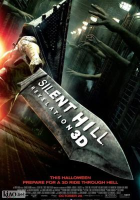 Poster_uk Silent Hill: Revelation 3D