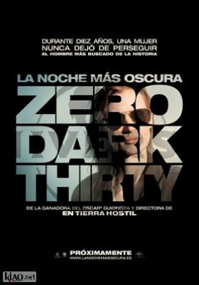 Poster_es Zero Dark Thirty