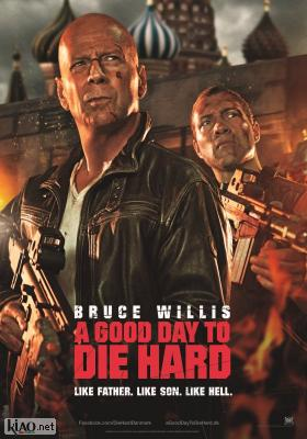 Poster_dk A Good Day to Die Hard