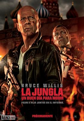 Poster_es A Good Day to Die Hard