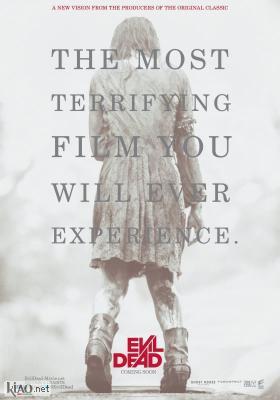 Poster_uk Evil Dead