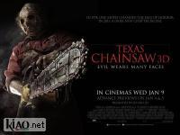 Suppl Texas Chainsaw 3D