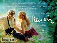 Suppl Renoir