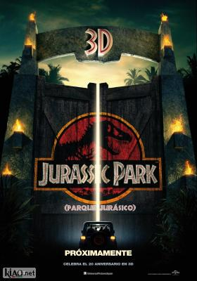 Poster_es Jurassic Park 3D