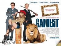Suppl Gambit