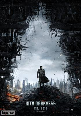 Poster_se Star Trek Into Darkness XTRA: Announcement trailer