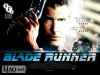 Suppl Blade Runner