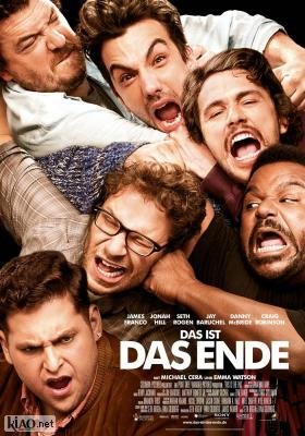 Poster_de This is the End