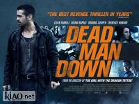 Suppl Dead Man Down