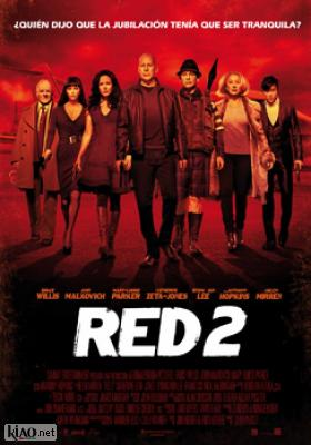 Poster_es Red 2