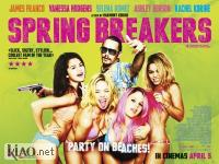 Suppl Spring Breakers
