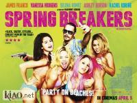 Suppl Spring Breakers