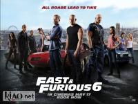 Suppl Fast & Furious 6