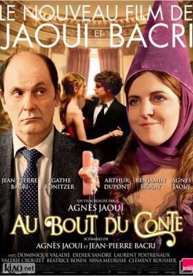 Poster_fr Au bout du conte