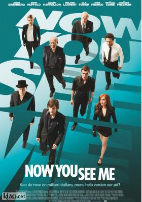 Poster_dk Now You See Me