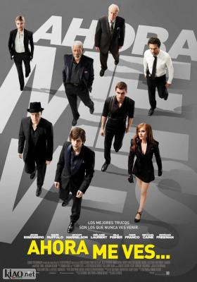 Poster_es Now You See Me