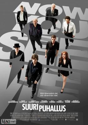 Poster_fi Now You See Me