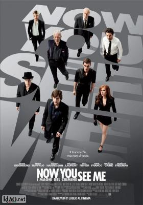 Poster_it Now You See Me