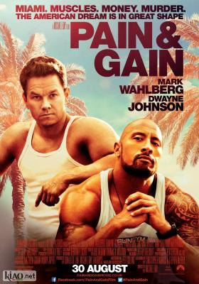 Poster_uk Pain and Gain