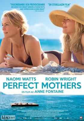 Poster_se Perfect Mothers