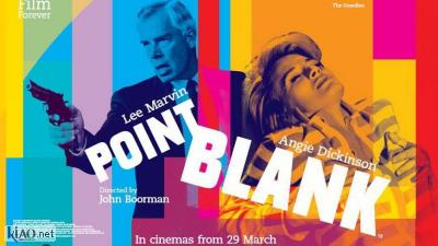 Video Point Blank