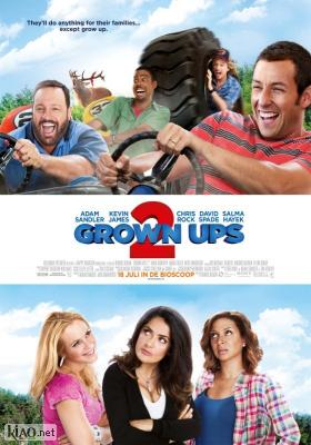 Poster_nl Grown Ups 2