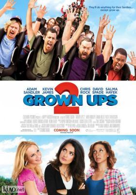 Poster_uk Grown Ups 2