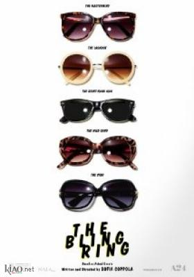 Poster_it The Bling Ring