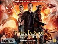 Suppl Percy Jackson & the Olympians : Sea of Monsters