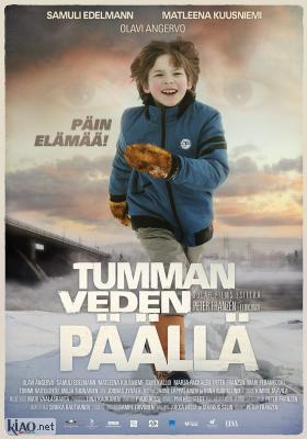Poster_fi Tumman veden päällä