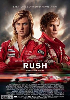 Poster_fi Rush (regular trailer)