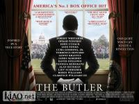 Suppl The Butler