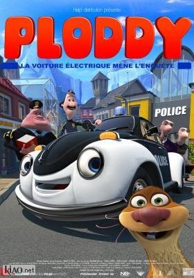 Poster_fr Pelle Politibil går i vannet