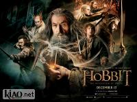 Suppl The Hobbit: The Desolation of Smaug